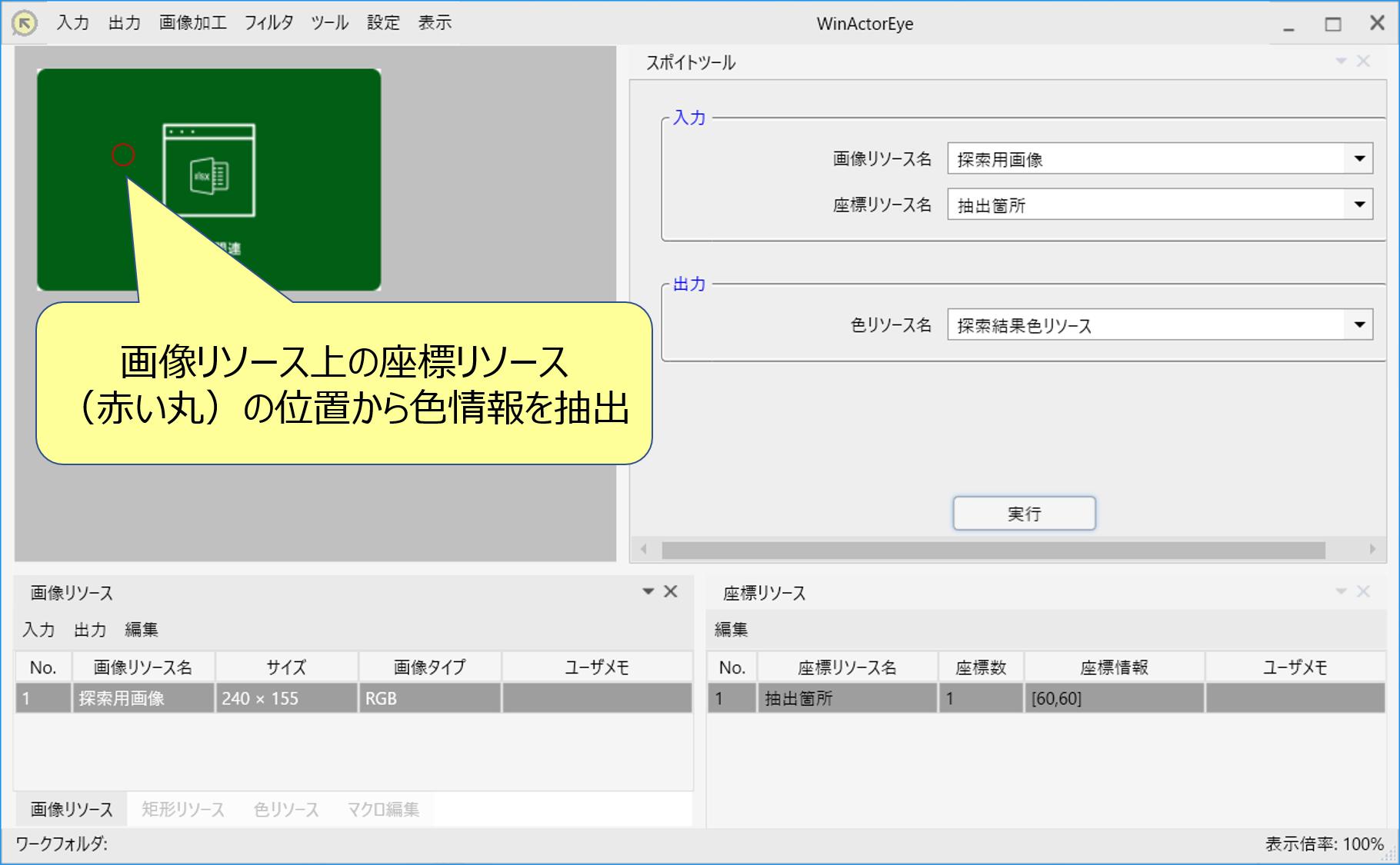 14391_input[1].png