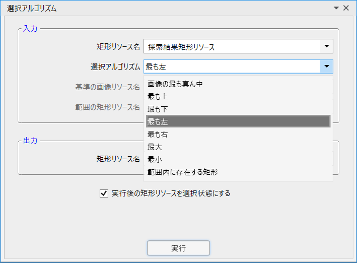 14391_input[2].png