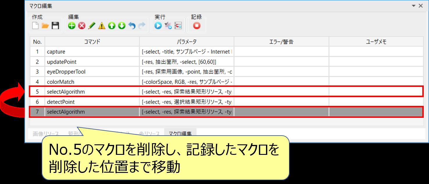 14391_input[3].png