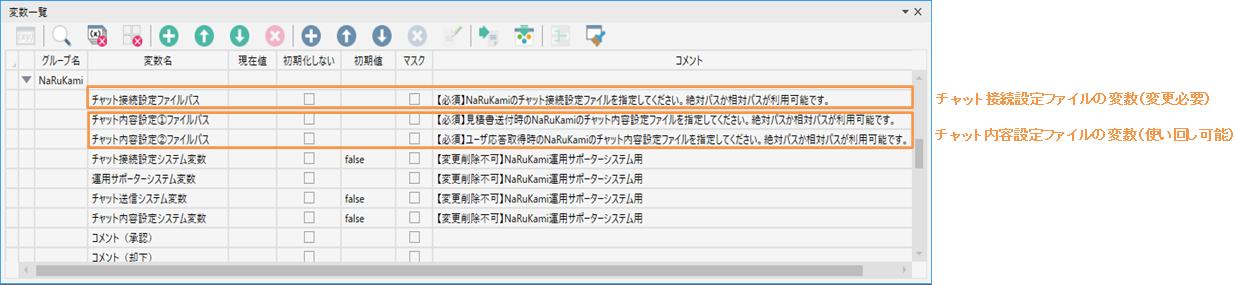 16773_input3.png