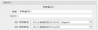 16773_input8.png