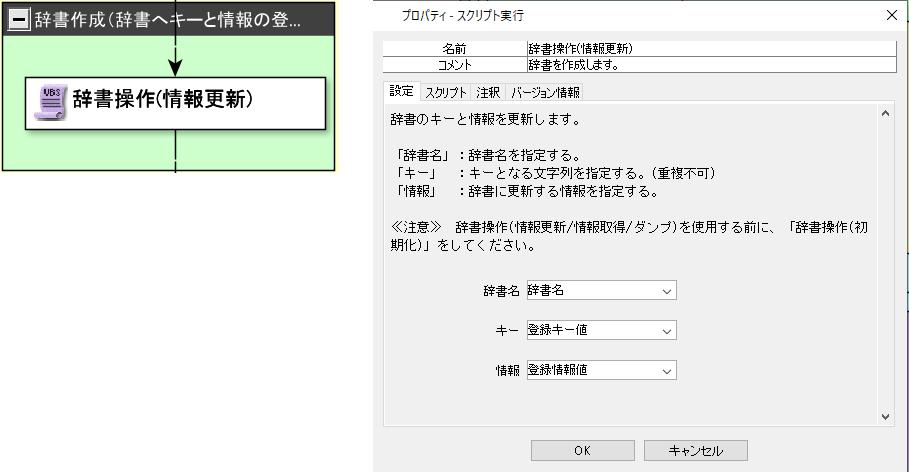 9418_input10.png
