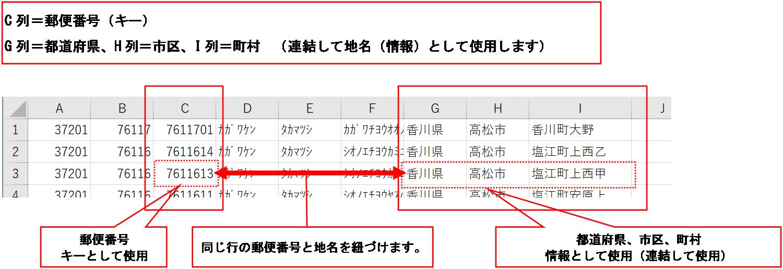 9418_input2.png