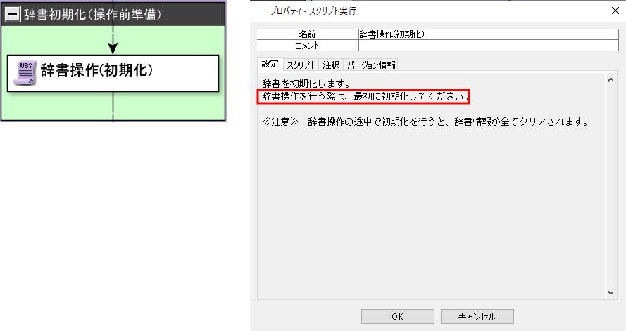 9418_input6.png