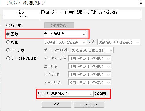 9418_input7.png