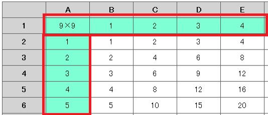 input3-1.png