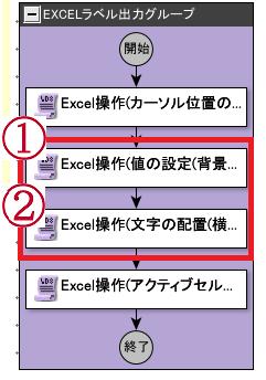 input3-2.png