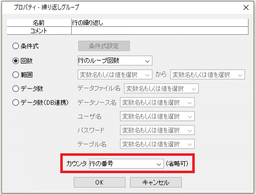 input4-2.png