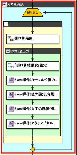 input4-3.png