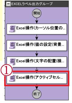 input5-2.png