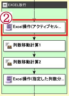 input6-2.png