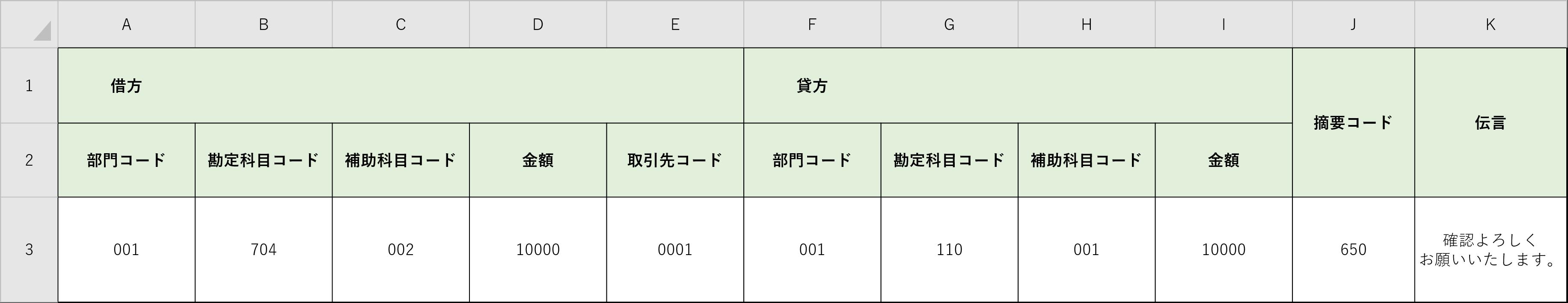 inputFileSample.png